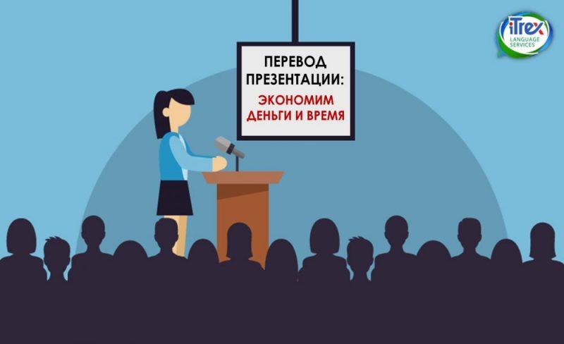 prezentacia e1614844478952